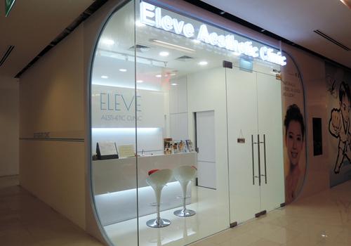 eleve aesthetics clinic