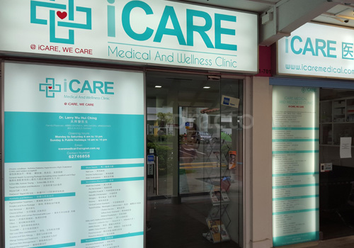 icare medical and wellness