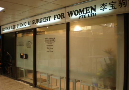 kusuma lee clinic & surgery for women